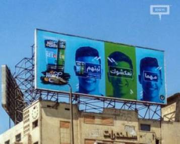 Marico promotes Hair Code range of styling gels