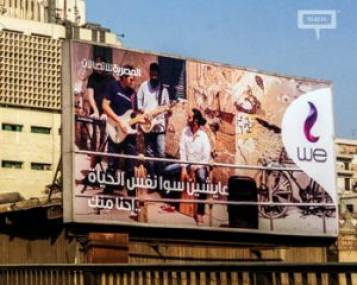 Telecom Egypt reveals outdoor campaign