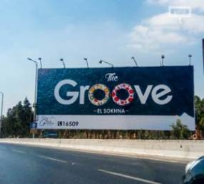 Dar Misr upgrades artwork and messages for The Groove-cover-image