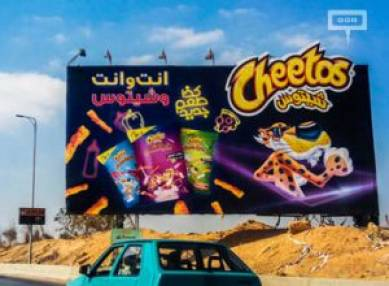 Cheetos launches new flavors