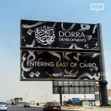 Dorra Group enters New Cairo with powerful message
