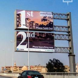 Rooya Group evolves the outdoor campaign for Stone Residence-cover-image