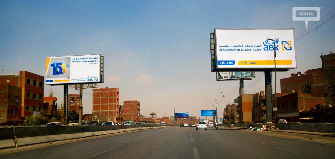ABK Egypt hits the billboards of Greater Cairo again