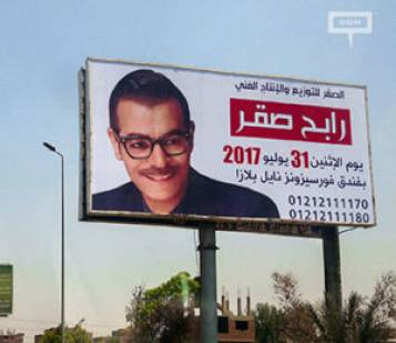 Saudi star Rabeh Saqer's concert coming up
