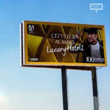 Citystars conquers OOH landscape with biggest campaign of the year