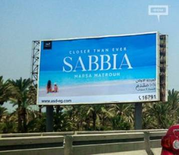 ASD launches outdoor campaign for Phase I of Sabbia