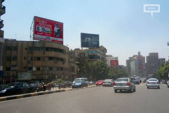 New outdoor campaign for Cairo Kids & Mother Expo-00