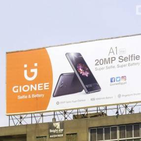 Gionee launches A1 lite in Egypt with limited outdoor campaign