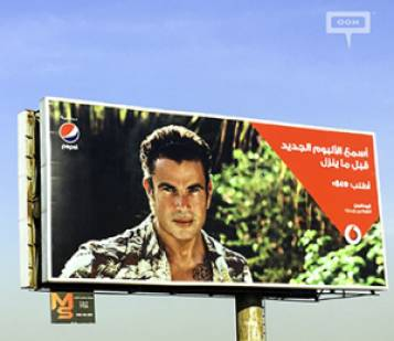 New Amr Diab's album sponsored by Vodafone and Pepsi