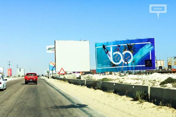 Maxim extends outdoor campaign for Bo projects-00