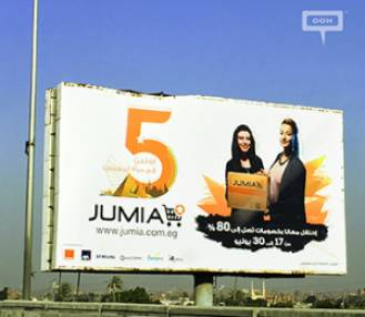 "Jumia celebrates ""5 years in Egyptians' lives"""