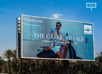 The Greek has finally arrived at Marassi-cover-image