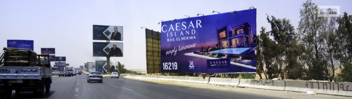 Pibic Group's outdoor campaign promotes Caesar Island