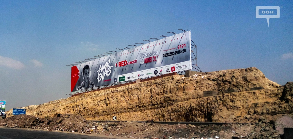 Vodafone's Red Concert with Amr Diab coming soon!