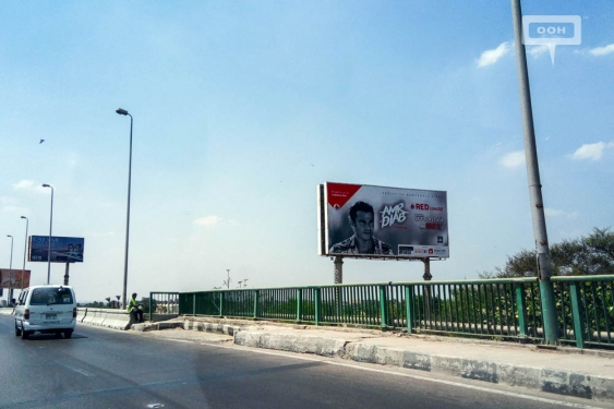 Vodafone's Red Concert with Amr Diab coming soon!-00