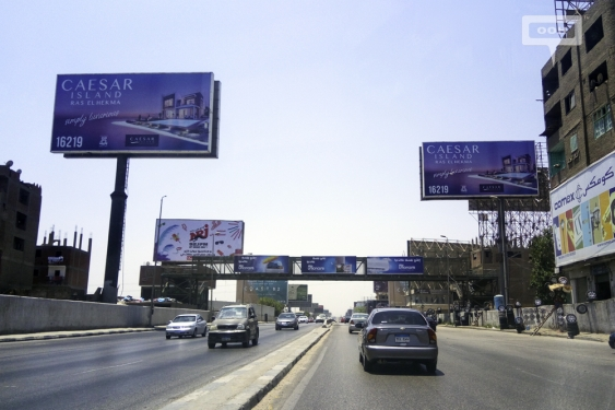 Pibic Group's outdoor campaign promotes Caesar Island-00