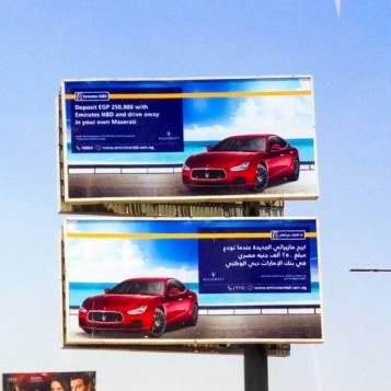 OOH campaign from Emirates NBD offers a Maserati