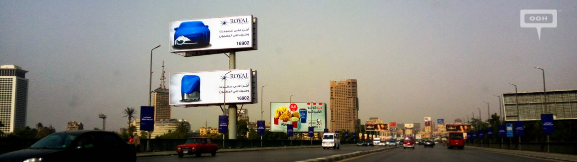 New outdoor campaign from Royal Insurance