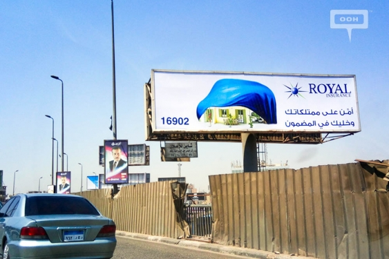 New outdoor campaign from Royal Insurance-00
