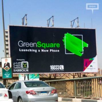 Sabbour goes massive in OOH for Green Square new phase