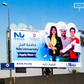Nile University opens admissions with new outdoor campaign