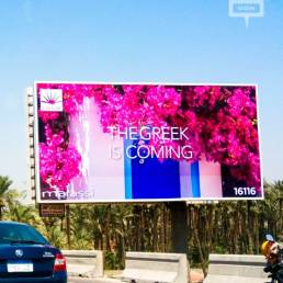 Emaar's latest OOH brings Greek style to Marassi-cover-image