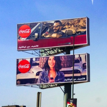 Amir Eid and Ruby co-star Coca-Cola's summer campaign