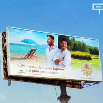 Mountain View extends OOH campaign for iCity and iCity October