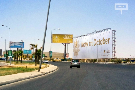 Mountain View extends OOH campaign for iCity and iCity October-00