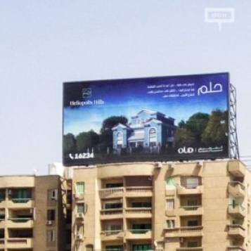 Heliopolis Hills switches locations for ongoing campaign