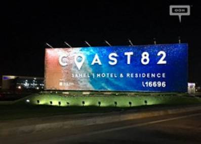 Stunning OOH campaign for beach project Coast 82