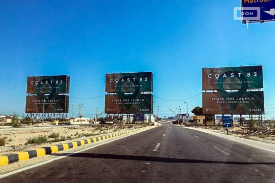 Stunning OOH campaign for beach project Coast 82-00