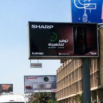 Sharp's OOH campaign grows in appliances and locations