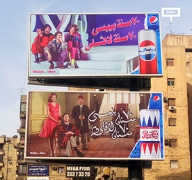 Pepsi celebrates 70 years in Egypt-cover-image