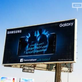 Teaser OOH campaign from Samsung to launch new Galaxy model