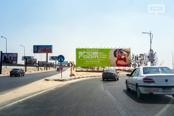 New OOH campaign from Shoeroom-00