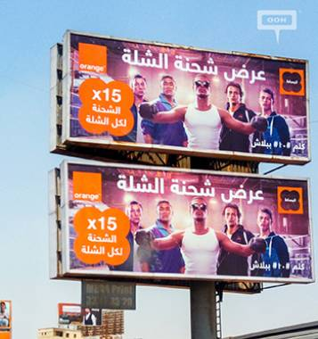 Orange Egypt launches the Group Credit Offer