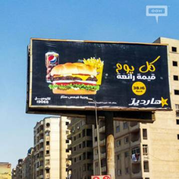 """New outdoor campaign from Hardee's offers """"amazing value"""""""