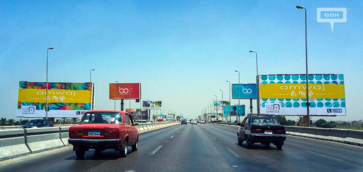 Sabbour expands OOH campaign for North Coast project AMWAJ
