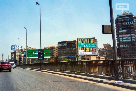 Sabbour expands OOH campaign for North Coast project AMWAJ-00