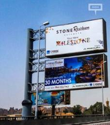 Rooya Group relaunches OOH campaign for Stone Residence-cover-image