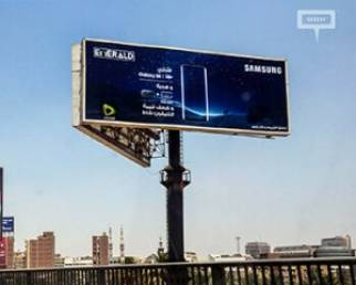 Etisalat & Samsung join forces for new outdoor campaign-cover-image