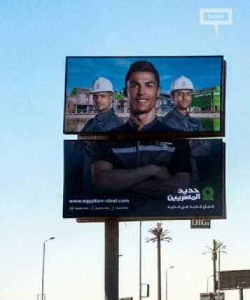Ronaldo new brand ambassador of Egyptian Steel