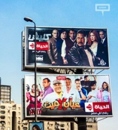 AlHayah TV presents their Ramadan shows-cover-image