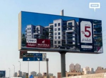 Neopolis comes back with renovated OOH campaign-cover-image