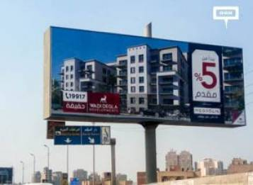 Neopolis comes back with renovated OOH campaign