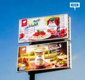 "Juhayna promotes ""Happy Kitchen"" product-line-cover-image"