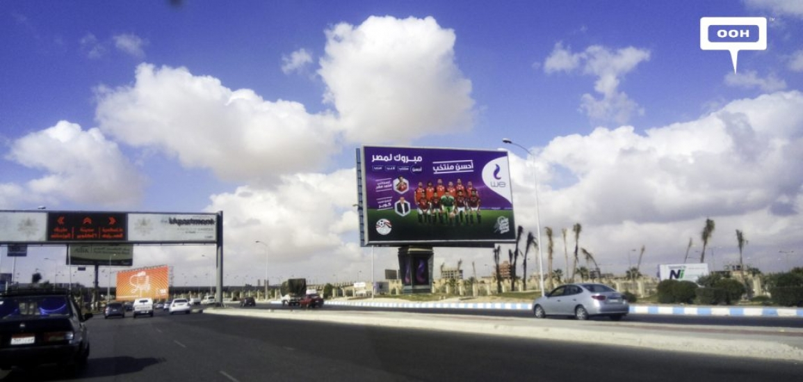 WE encourages the National Team with new OOH