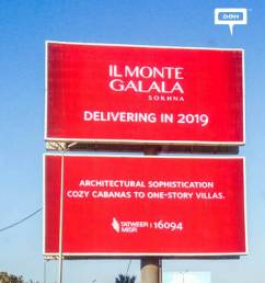 New messaging in the outdoor campaign of Il Monte Galala-cover-image