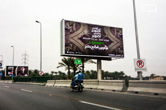 Careem knows Egyptian streets very well!-00